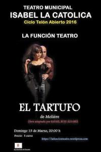 Theatre in Granda, Spain - March 2016