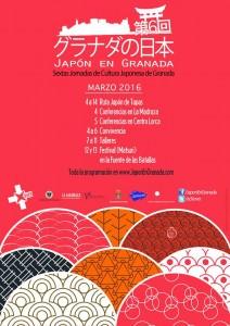 Japan in Granada