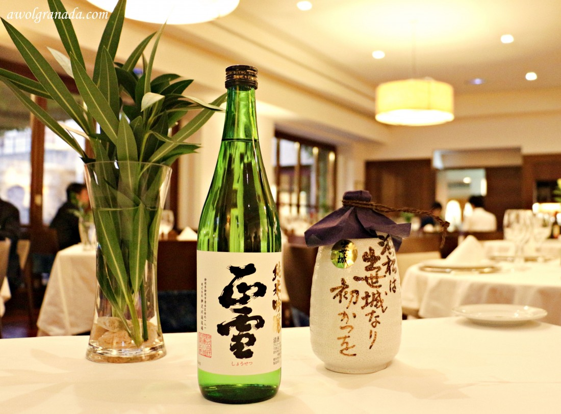 Sake bottle, at the Parador, weddings, Granada, Spain.