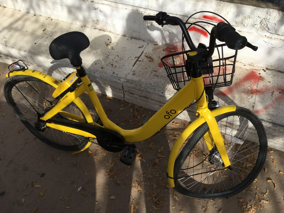 Vandalised Ofo Bike